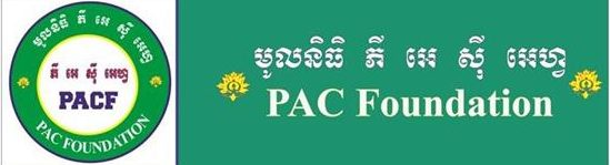 PAC Foundation
